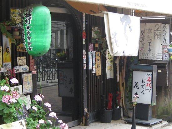 Ibaraki-billede