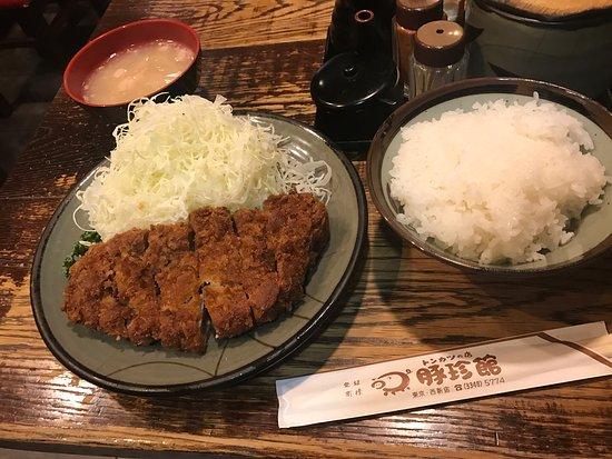 Tonchinkan Photo