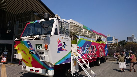 Chuo Bus Tour Review