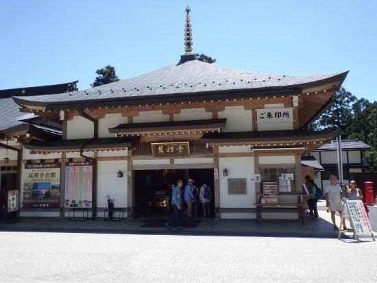 Enryaku-ji Yorozu Haido