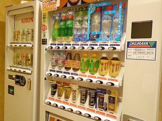 Adachi, Japonia: 自動販売機