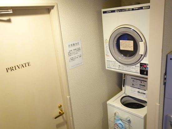 Adachi, Japonia: ランドリー