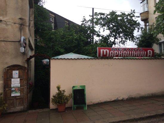 Belogradchik, Bulgarien: Tavern Markashnitsa