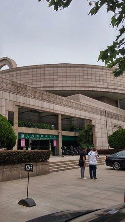 Museo de Shanghai: צורת ה-DING מבחוץ
