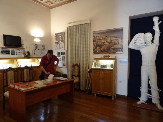 Exile Museum