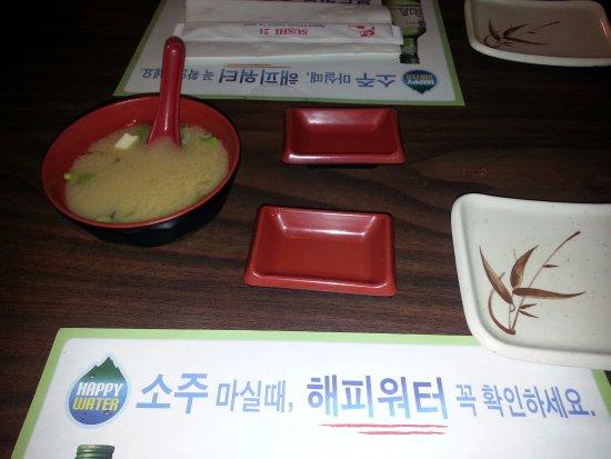 Sushi 21: miso soup