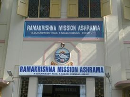 Ramakrishna Temple : Front view.