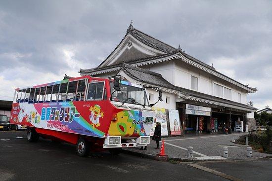 Shimabara Duck Tour