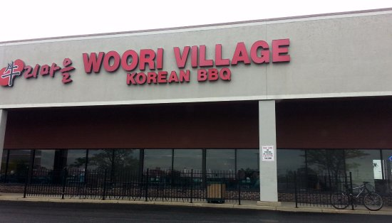 Niles, IL: front of & entrance to Woori Village