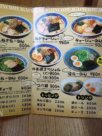 Miyakonojo, Япония: photo0.jpg