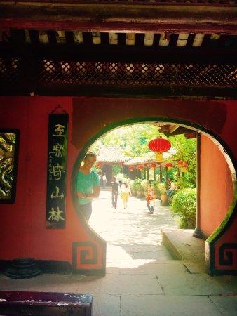 Leshan, China: photo0.jpg