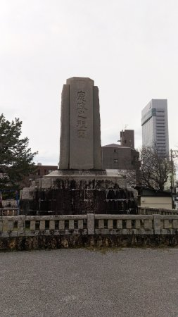 Kaiseikan Monument