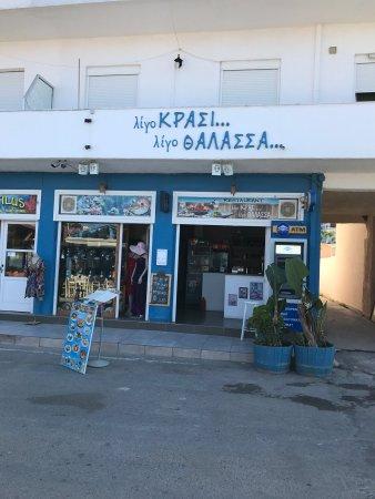 Αλμυρίδα, Ελλάδα: photo0.jpg