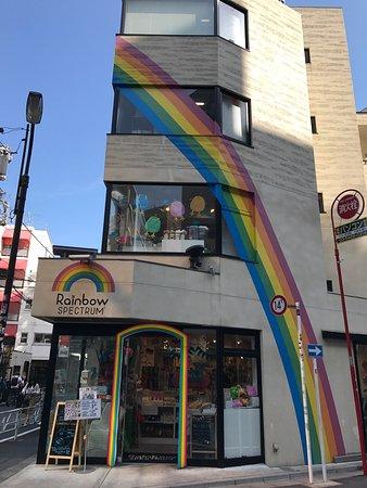 Omotesando: photo0.jpg