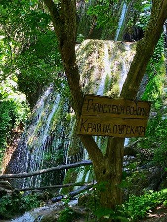 Krushunskiye Waterfalls: photo1.jpg