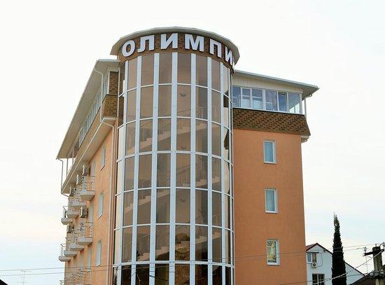 Hotel Olympia Adler