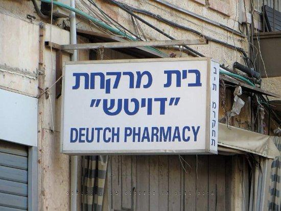 "Me'a She'arim: ""Deutch Pharmacy"""