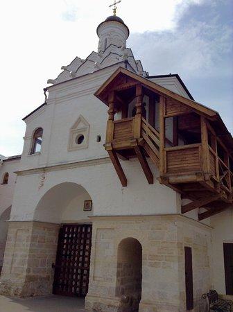 Serpukhov, Russia: Надвратных храм