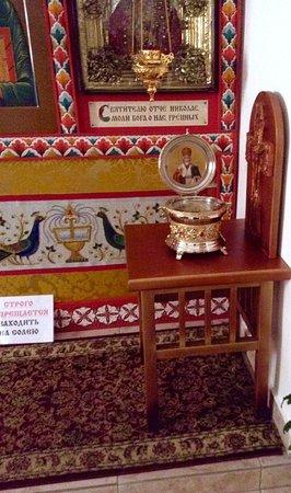 Serpukhov, Russland: Ковчег с мощами Николая Угодника. Вышитые павлины в основании иконостаса