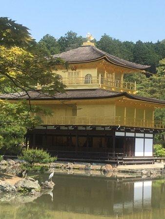 คินกิ, ญี่ปุ่น: photo0.jpg