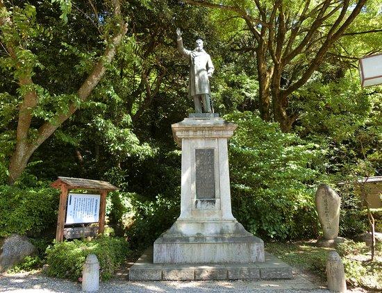 Itagaki Taisuke Sonan Monument