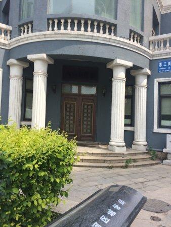 刘少奇旧居纪念馆