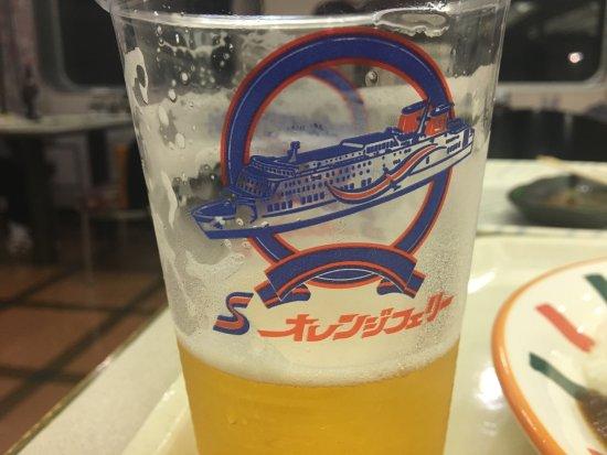 西条市, 愛媛県, 自販機で購入できる生ビール(500円)