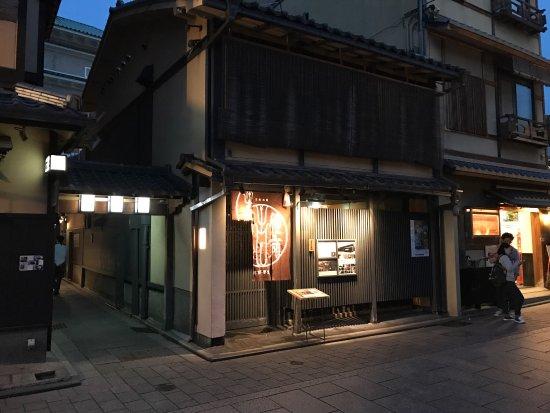 Wabiya Korekido, Gion Hanamikoji Honten: photo9.jpg