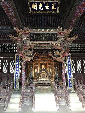 Shenyang, Chiny: photo3.jpg