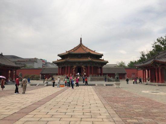 Shenyang, Chiny: photo4.jpg