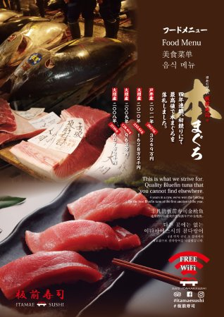 2017 New menu