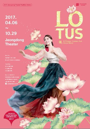 Jeongdong Theater: Lotus, A Flower Come Out Once More