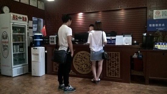 Beijing 161 Beihai Courtyard Hotel : Front Desk