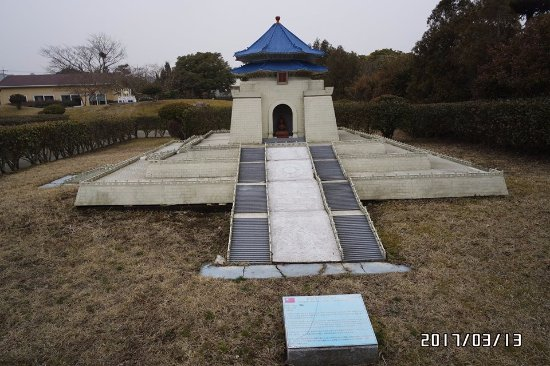Jeju Mini Mini Land Picture Of Jeju Mini Mini Land Jeju Tripadvisor