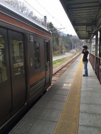 Shibukawa, Japon : photo9.jpg