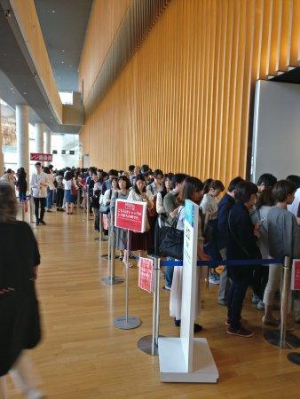 The National Art Center, Tokyo: IMG_20170525_161546_large.jpg