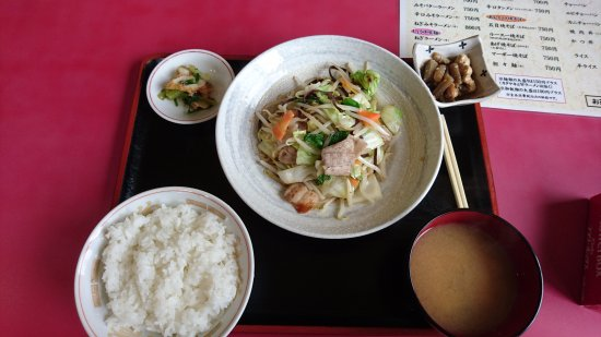 Ninohe, Japon : 肉野菜炒め定食
