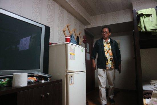 Shinchon Hostel Foto