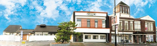 Kisarazu, Japón: 写楽館の外観