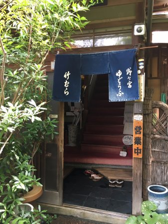 Best Hotels Near Kyoto Train Station