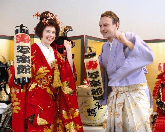 Kisarazu, Japan: Between the warlords