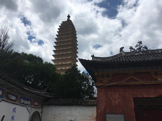 Chongsheng Three Pagodas : photo1.jpg
