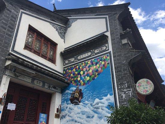Νταλί, Κίνα: photo0.jpg