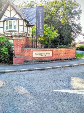 Hurworth-on-Tees, UK: Entrance to Rockliffe Hotel