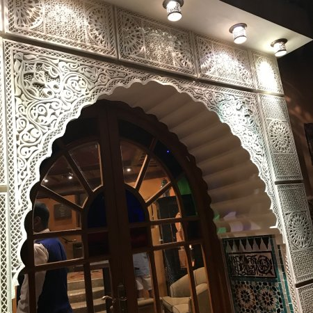 La Maison Arabe: photo1.jpg