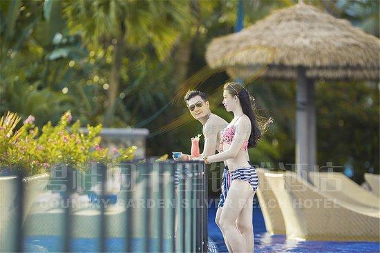 Huizhou, Cina: 无边际泳池
