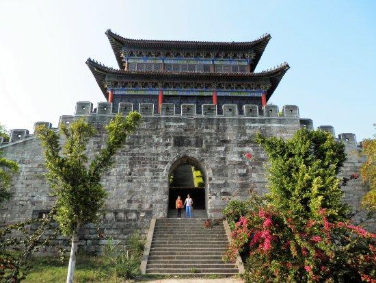 Yichang, China: Huangling Tempel