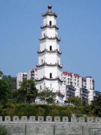 Yichang, China: Pagode