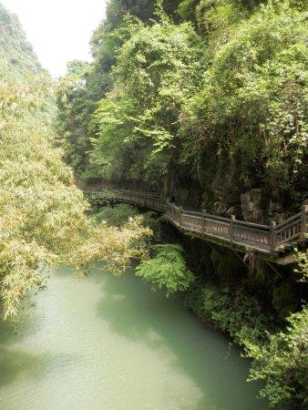Yichang, China: wunderschöne Landschaft
