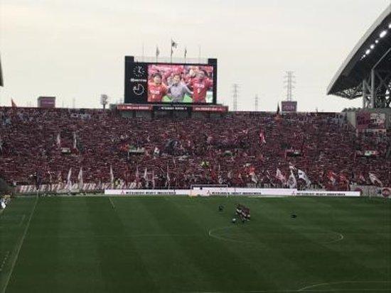Saitama Stadium 2002 Photo